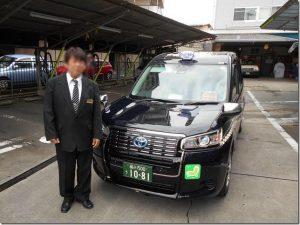 タクシーの種類とは?セダン・ハイヤー・ジャンボタクシーなどの違いを解説