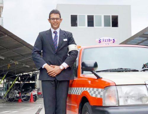 外国人ドライバー積極採用!国際化が進む東京のタクシー