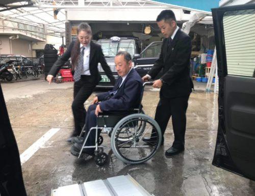 タクシードライバーのキャリアアップ【研修編】