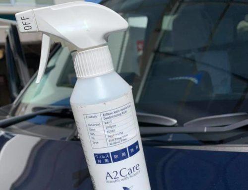 コロナウィルス対策! 航空機の客室やホテルでも使われている除菌スプレーを使用