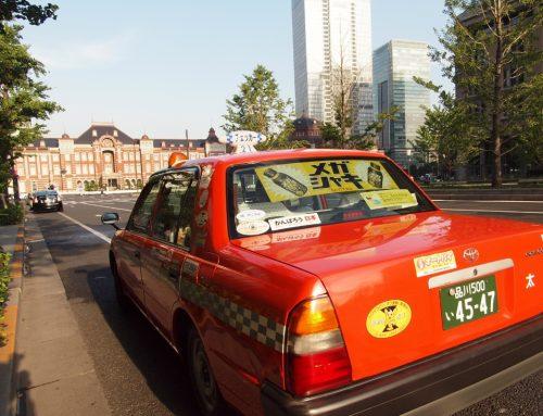 日本発のタクシーは明治時代に始まる