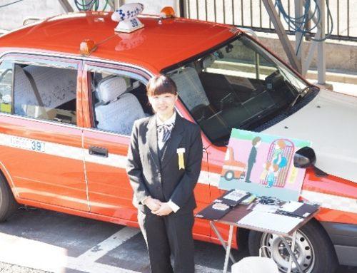 平成27年12月26日 駐車場で餅つき大会を実施!