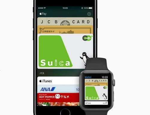 Apple Payでタクシー利用が便利に!