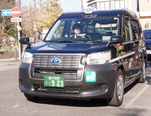 当社でも4台のジャパンタクシーが活躍中!