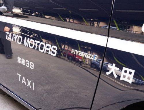 タクシー運転手になる前に知っておきたい悩み・不安と対処法を解説