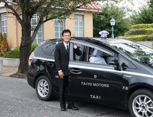 タクシーの転職に失敗しないために!最適な職場を見つけるポイント