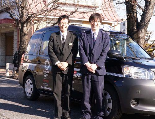 お客様から高評価を得られるタクシードライバーになるには
