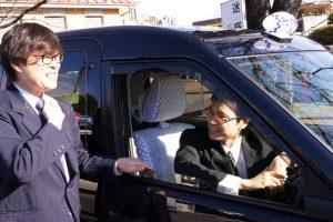 タクシー乗務員求人募集中
