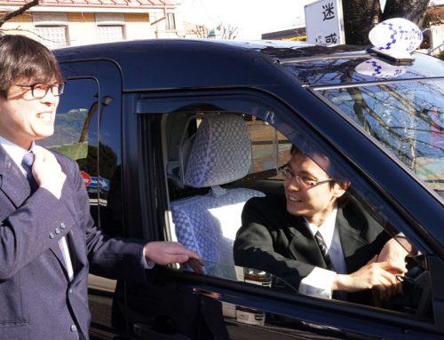 タクシー運行管理者とは?仕事内容・給与や管理者になる方法を解説