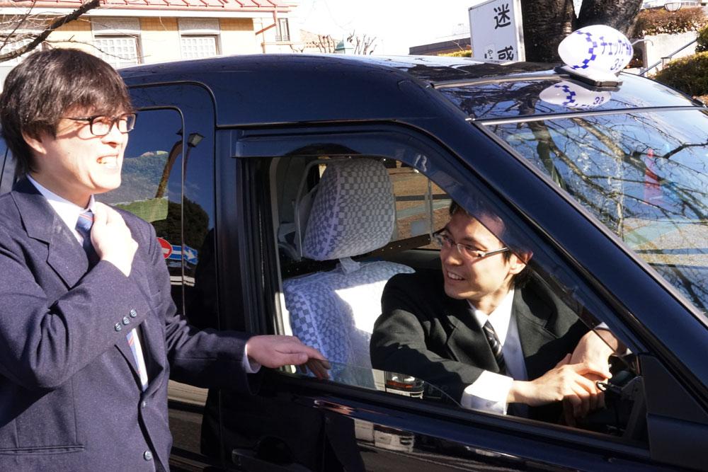 タクシー働き方改革