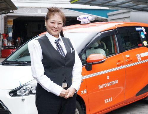 働く女性にとって意外と適職なタクシードライバー