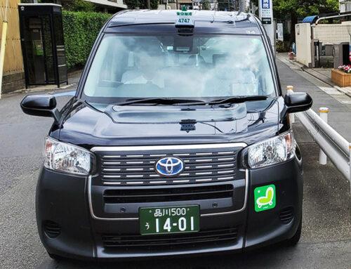 タクシー運転手は「マスク着用拒否」のお客様の乗車を断れる?