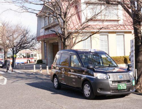 大田区・田園調布エリアのタクシードライバーの稼ぎ方
