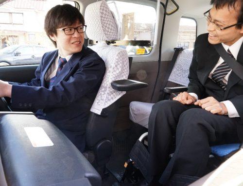 タクシードライバーは車内の会話も大事!好印象をゲットする話題とは