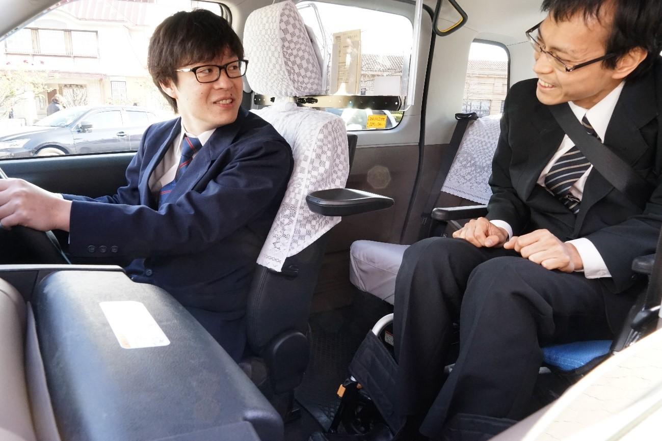 タクシードライバー研修制度・資格取得