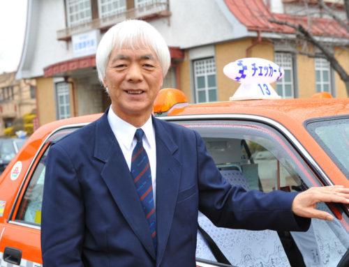 シニア世代も活躍できるタクシードライバーへの転職