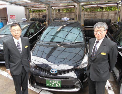 新しくE-cab(Exceed Cab)乗務員が2名誕生!