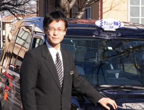 タクシードライバーの服装・身だしなみに関するルールとは