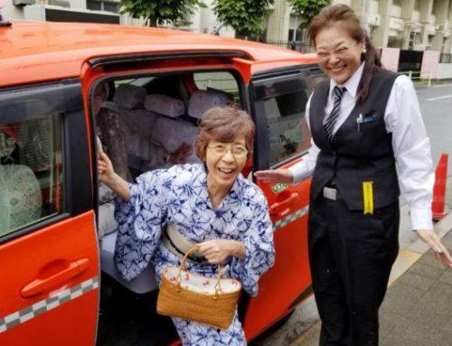 田園調布 地域密着のタクシーサービス 専任ドライバーが送迎致します!