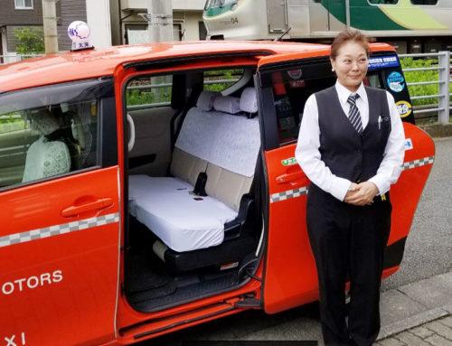 タクシー会社発の新サービス「お使いタクシー」とは