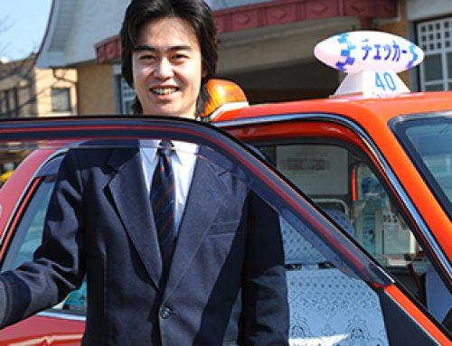 タクシードライバーのキャリアアップとは?必要な資格や条件を解説