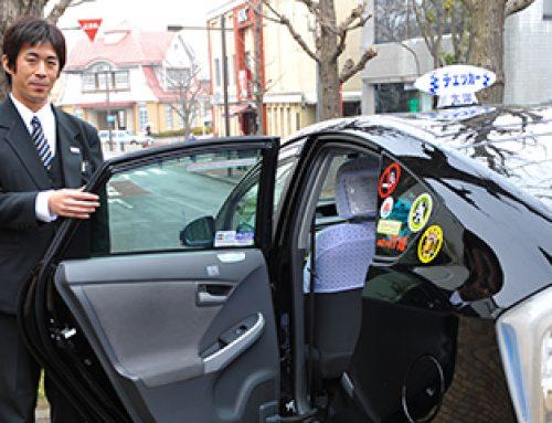 予約率90%のタクシー会社