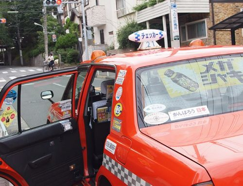 タクシー運転手が利用客からコロナ感染したらどうなる?労災について解説