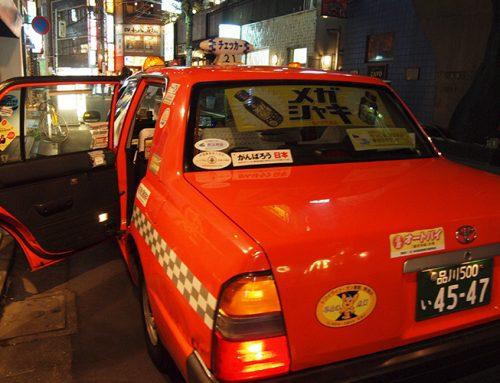終電を逃したとき、タクシーに乗るならいくらまで?