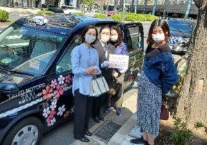 タクシーで東京観光