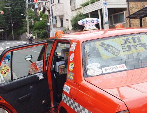 タクシーの「入れ食い」とは?次々にお客様を乗せることができる工夫