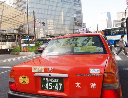 東京のタクシー無線グループの選び方とは?大手4グループを解説