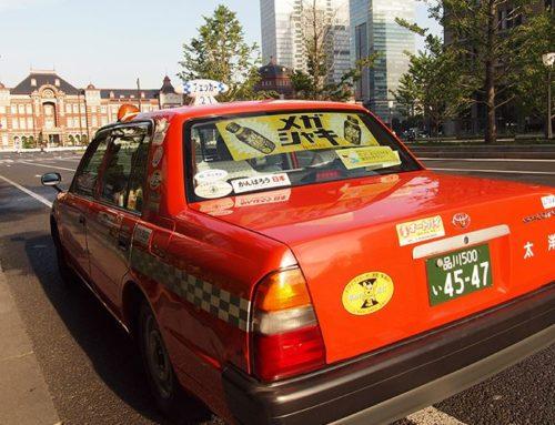 タクシーの営業エリアのルールを解説!違反すると罰則も