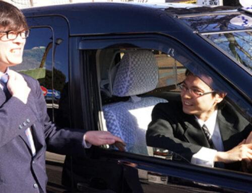 20代新卒がタクシー会社に就職するメリット・デメリット
