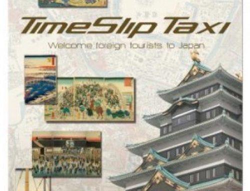 江戸時代の街並みや風景をヴァーチャルリアリティで楽しむ「タイムスリップタクシー」