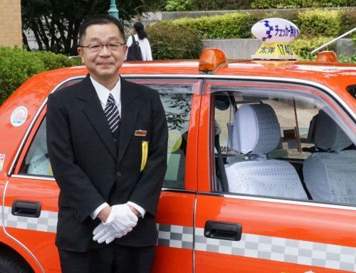 「働き方改革」を実現するならタクシードライバーになろう