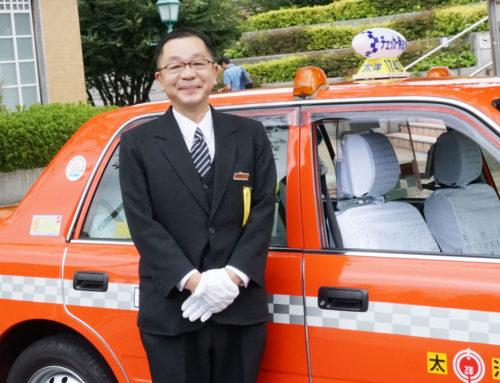 地方出身者が東京のタクシー会社に就職して稼げるようになるには